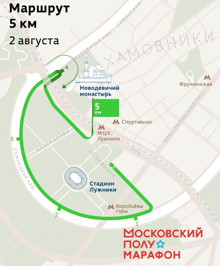 Маршрут на 5 км.  Московский полумарафон